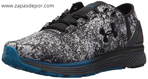 Under Armour UA Charged Bandit 3 (1)